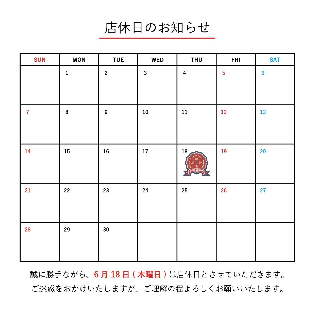 6月店休日のお知らせ