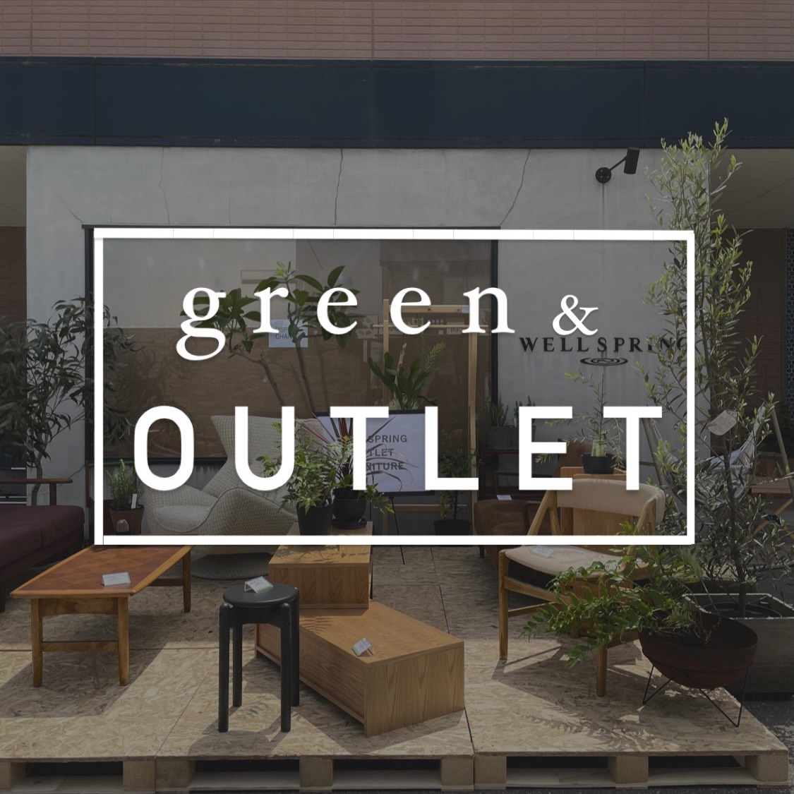 green&OUTLET